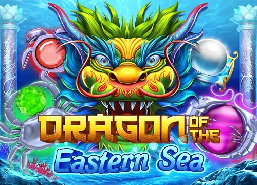 สล็อตDragon Of The Eastern Sea